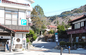 Unzen Onsen Shrine Parking