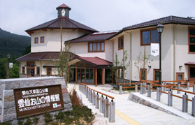 Unzen Mountain Information Center