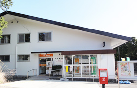 Unzen post office