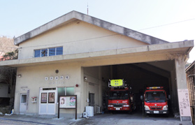 Unzen fire stations